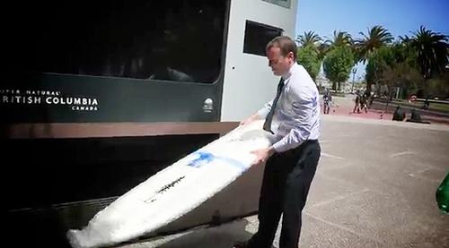 surfboards vending machine