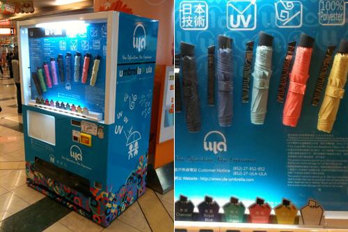 umbrella vending machine in japan