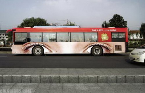 Cool Bus Ad 09