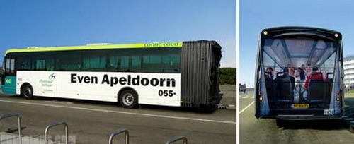 Cool Bus Ad 27